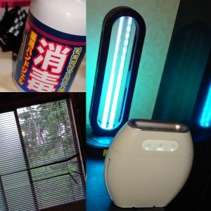 鳥取県米子市皆生温泉のソープランド azule(ア・ズール) 写メ日記 ♥到着♥完売画像
