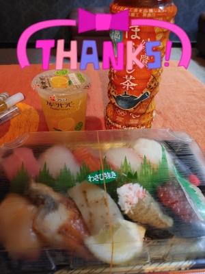 鳥取県米子市皆生温泉のソープランド azule(ア・ズール)の写メ日記 目覚ましジャンケン、ジャンケンポッ・・・画像