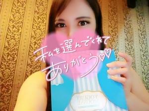 鳥取県米子市皆生温泉のソープランド azule(ア・ズール)の写メ日記 ありがとうなの!画像