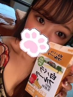 鳥取県米子市皆生温泉のソープランド azule(ア・ズール) 写メ日記 おいしい♡画像