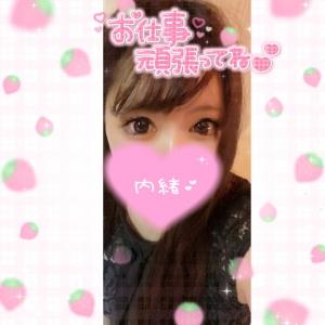 鳥取県米子市皆生温泉のソープランド azule(ア・ズール)の写メ日記 お礼♡画像