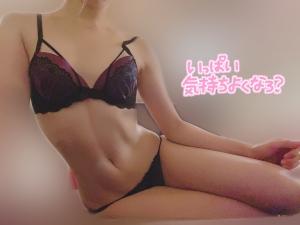 鳥取県米子市皆生温泉のソープランド azule(ア・ズール)の写メ日記 マスクプレイ画像