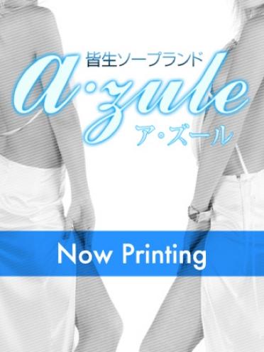 鳥取県米子市皆生温泉のソープランド azule(ア・ズール) アンジュさんの画像1