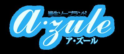 鳥取県米子市皆生温泉のソープランドazule(ア・ズール)