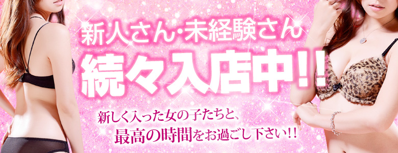 鳥取県米子市皆生温泉ソープランドazule(ア・ズール)のスライド画像